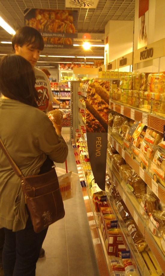 Supermarket Billa, Námestie SNP Bratislava (6)