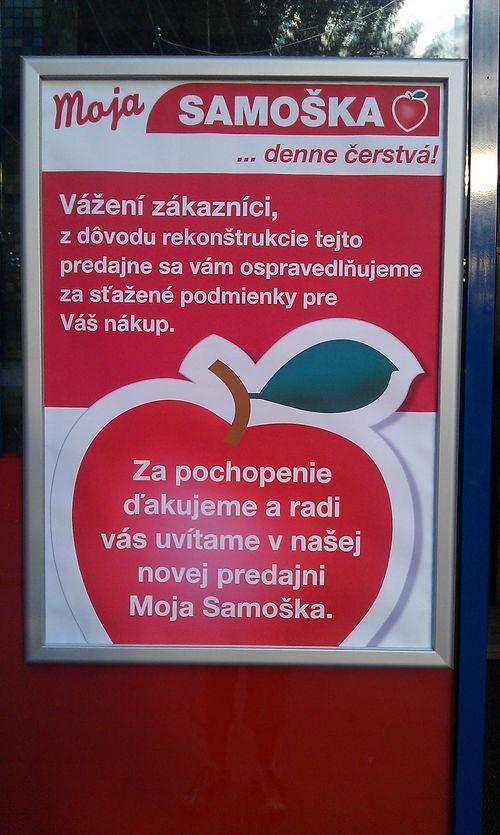 samoska1